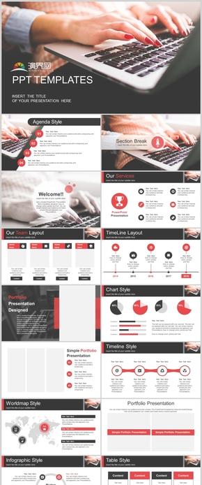 黑紅商務大氣企業介紹工作匯報PPT模板