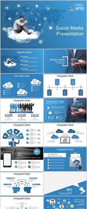 藍色高端商務媒體營銷工作匯報商業計劃咨詢行業商務風通用PPT模板