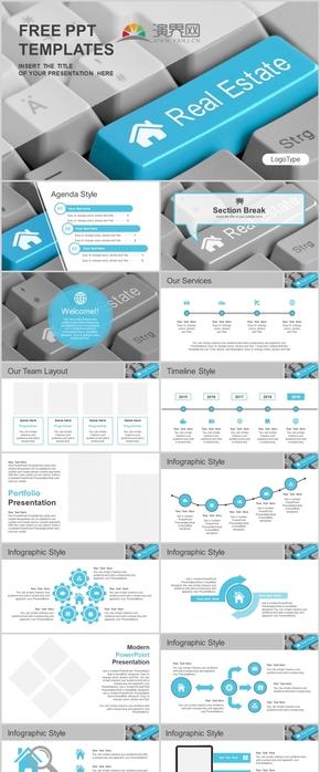 蓝色数据分析教育商务大气通用PPT模板