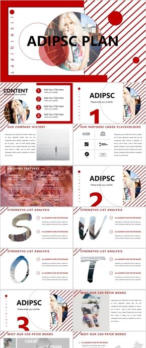 红色大气公司介绍项目汇报PPT模板
