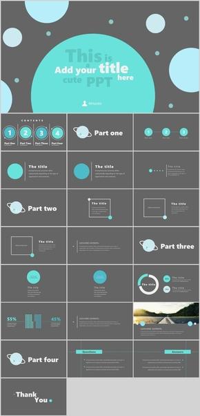 藍灰色商業報告模板(重制)(枕衾寒PPT)