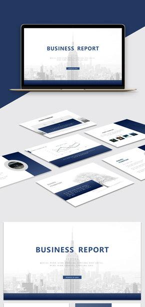 【商务】蓝色商务风欧美风简约风工作汇报企业介绍PPT模板