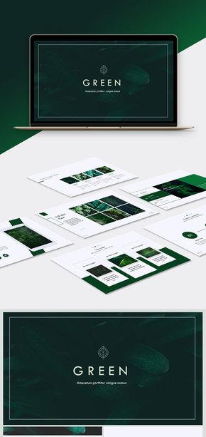 【歐美風】簡約綠色歐美風雜志風清新PPT模板