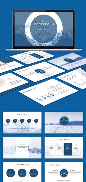【商務】藍色簡約商務風歐美風實用工作匯報簡約風PPT模板