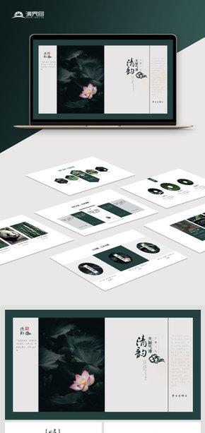 【中国风】绿色复古风典雅模板