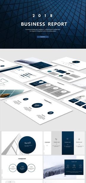 蓝色欧美风商务通用模板