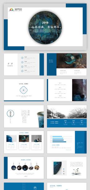 【復古風】藍色復古匯報模板