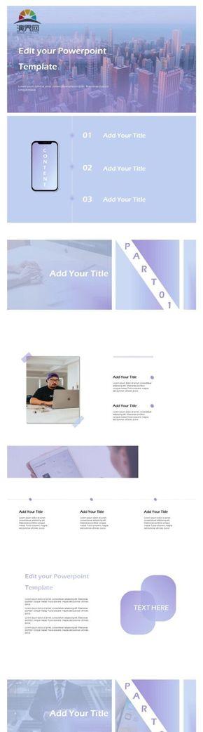 紫蓝色商务企业宣传计划总结商务通用模板