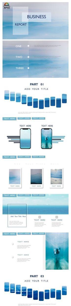 蓝色商务简约大气扁平工作汇报企业宣传计划总结通用模板