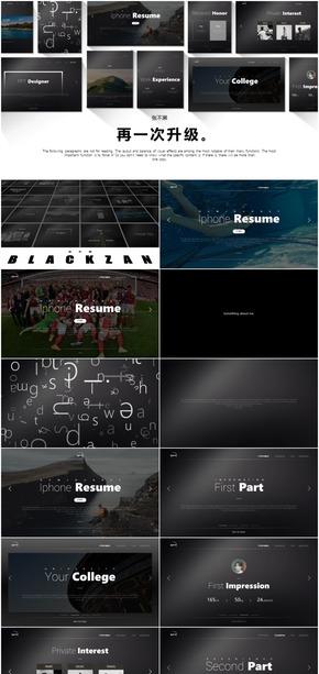 黑白-网页-极简-够逼格电影-PPT模板