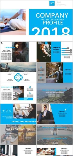 2018年工作汇报和总结画册版PPT模板