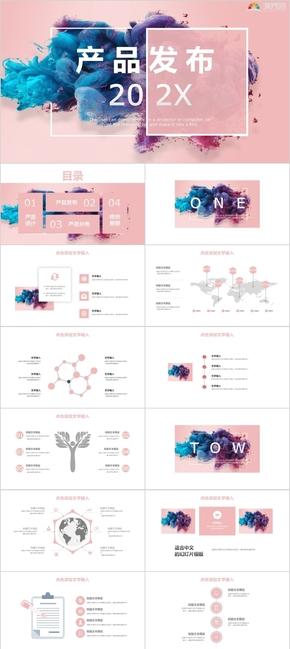 簡約創意產品發布PPT模板
