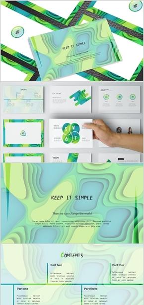 渐变剪纸风格工作汇报企划述职报告商务通用可编辑PPT模板