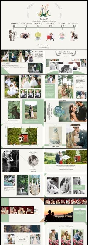 婚礼婚宴PPT模板