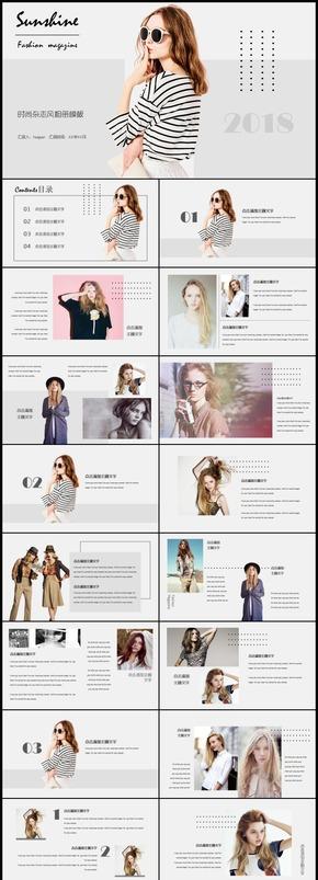 时尚杂志风相册PPT模板