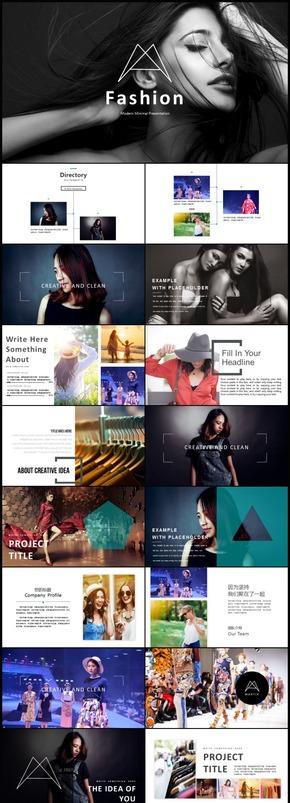 欧美风服装设计公司介绍及品牌宣传PPT模版