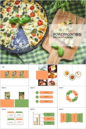 多彩美味美食餐饮扁平化简约PPT模板