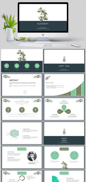 绿色优雅简约毕业答辩会议总结宣传企业文化公司发展商务通用PPT模板