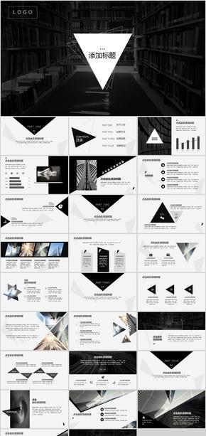 黑色简约三角PPT通用模板