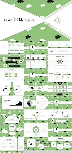 绿色清新可爱卡通云朵PPT通用模板