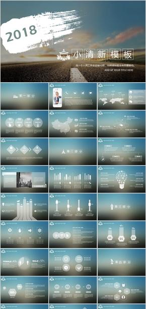 蓝色小清新苹果iOS风PPT模板