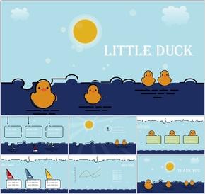 黄色可爱小黄鸭艺术PPT通用模板