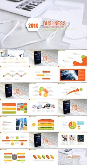 橙色电子产品PPT模板
