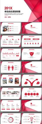 简洁红色多边形背景通用商务PPT模板