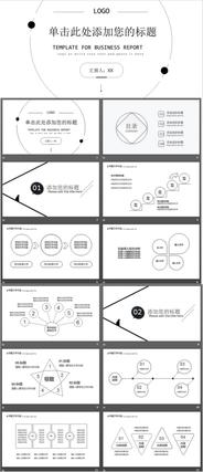 黑白简洁线条风格工作汇报PPT模板