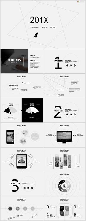 黑白极简线条风格艺术设计PPT模板