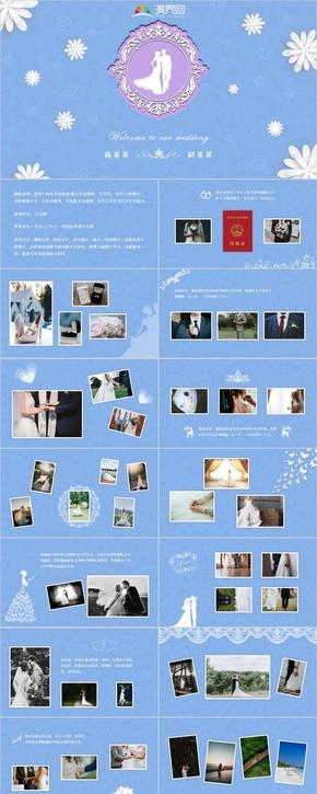 蓝色浪漫唯美婚礼开场视频电子相册