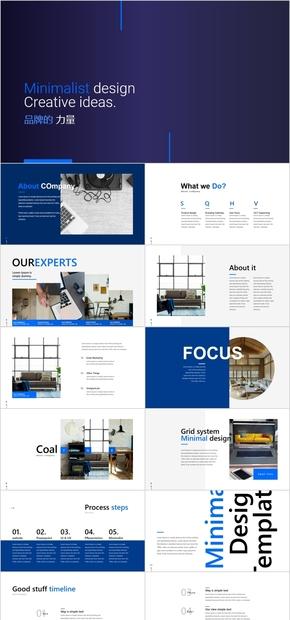 產品介紹新品發布會企業宣講完整架構模板