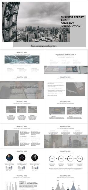 产品介绍项目融资企业简介路演PPT模板