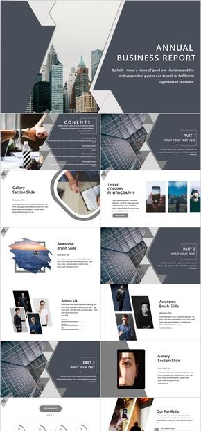 公司介绍商业计划书业务宣传专用模板PPT模板