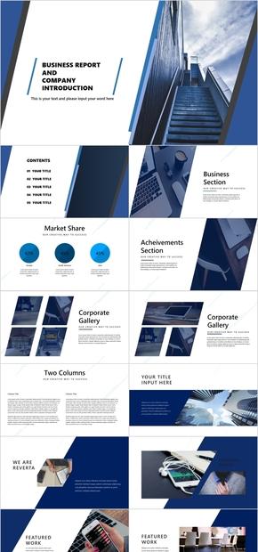 公司介绍企业简介工作汇报架构完整PPT模板