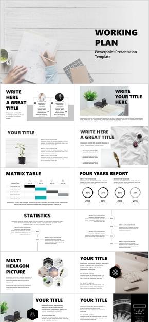 工作总结工作计划总结汇报商务风格PPT模板