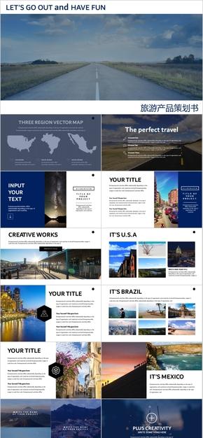 产品介绍旅游公司产品推广方案策划PPT模板