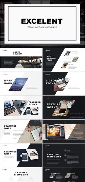 黑白配色工作计划公司介绍PPT模板