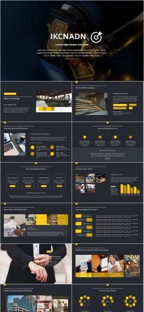 产品介绍新品发布会公司介绍市场推广PPT模板