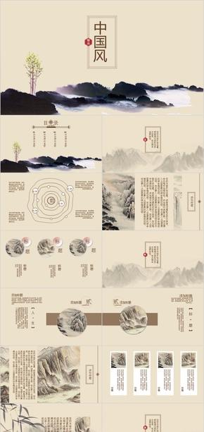 创意中国风企业年终总结PPT模版