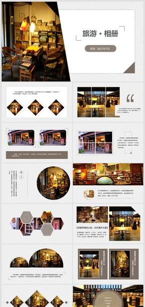 小清新文艺旅游相册纪念册PPT模板