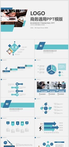 商务年中总结精美创意排版商务PPT模板