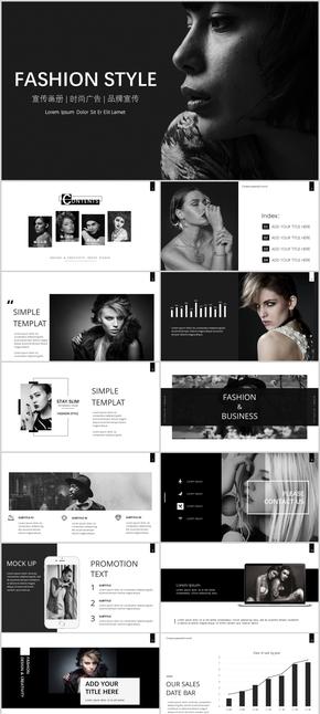 黑色大气时尚品牌介绍商业汇报模板