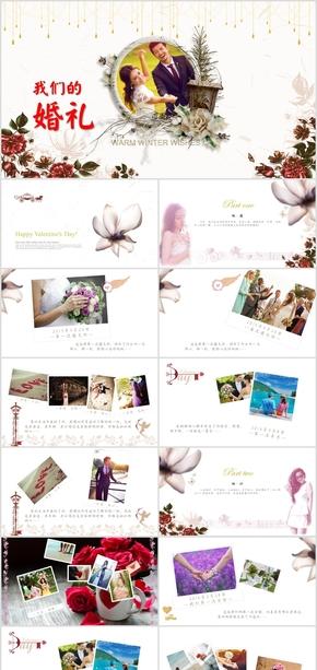最新大气时尚婚礼庆祝PPT设计源文件模板背景图下载