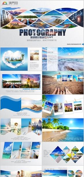 旅游摄影摄像相册动态PPT模板下载
