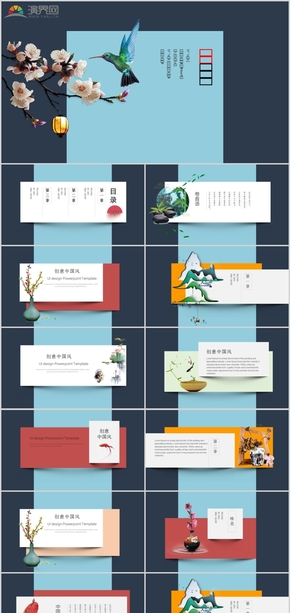 最新中国风创意山水花鸟PPT模板下载