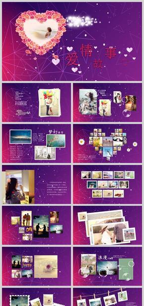 【八月演示馆】浪漫爱情恋爱表白婚庆婚礼相册