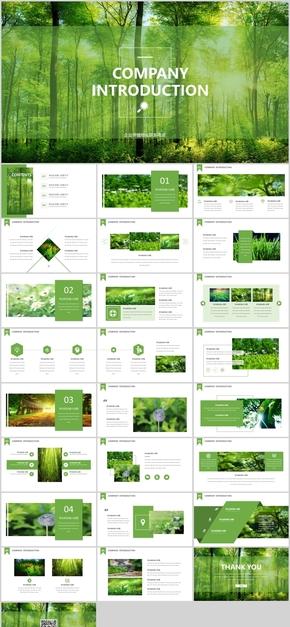 绿色自然动态PPT模板