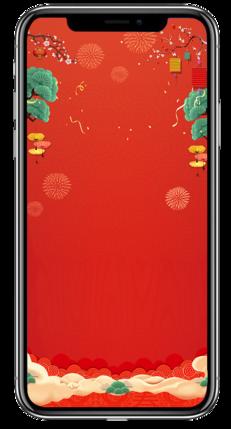 红色喜庆新年h5背景图