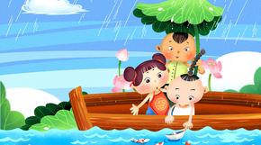 蓝绿温馨活力中国风夏至童趣插画